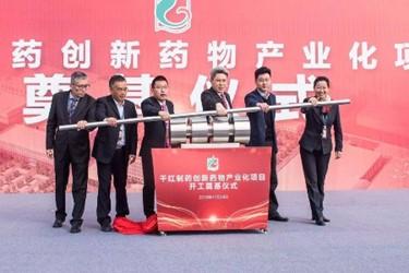 Changzhou Qianhong Bio-pharma