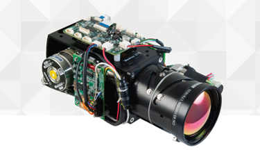 Advanced Cooled MWIR Camera: Ventus 275