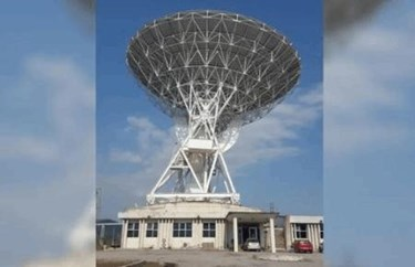 ghana-antenna
