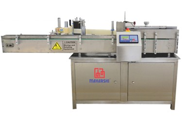 VSC-VLC-120 Full/Partial Wrap Around Labelling